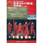 The Wynners Live Concert 2011 [3DVD]  dts-es (Hong Kong)
