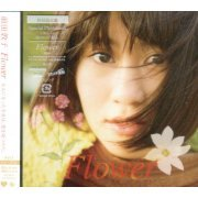 Flower - Act.1 [CD+DVD] (Japan)