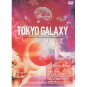 Tokyo Galaxy Alice Nine Live Tour 10 Flash Light From The Past Final At Nippon Budokan [Limited Edition] (Japan)