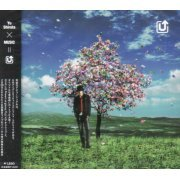 U [CD+DVD Jacket Type B] (Japan)