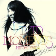 Vivid Moments [CD+DVD Limited Edition] (Japan)