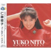 Yuko Nito Golden Best (Japan)