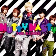 Nutty Nasty [CD+DVD Limited Edition] (Japan)