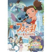Stitch! - Best Friends Forever - Box 1 (Japan)