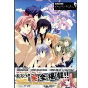 Chaos;Head Complete Art Book (Japan)