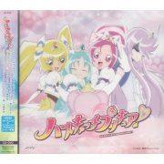 Alright! Heartcatch Precure! (Heartcatch Precure! Theme Single) [CD+DVD] (Japan)