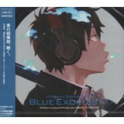 Blue Exorcist / Ao No Exorcist 1 (Japan)