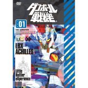 The Little Battlers / Danball Senki Vol.1 (Japan)