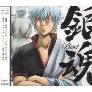 Gintama Best (Japan)