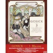 Gosick Vol.3 [Blu-ray+CD] (Japan)