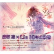Key + Lia Best 2001-2010 [CD+DVD] (Japan)