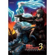 OVA Senjo No Vallyria Dare Ga Tame No Juso / Valkyria Chronicles III First Part (Japan)