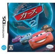 Cars 2: The Video Game (Japan)