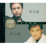 Their Collections - Hacken Lee & Kwok Siu Lam [2CD] (Hong Kong)