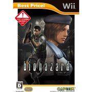 Biohazard (Best Price!) (Japan)
