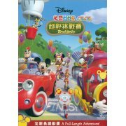 Mickey Mouse Clubhouse: Road Rally (Hong Kong)