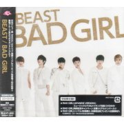 Bad Girl [CD+DVD Limited Edition Jacket Type B] (Japan)