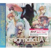 Enigmatic Lia 4 Anthemical Keyworlds (Japan)