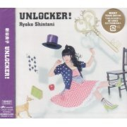 Unlocker [CD+DVD] (Japan)
