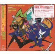 Asian Kung-fu Generation Presents Nano-mugen Compilation 2011 (Japan)