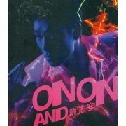 On and On [CD+DVD] (Hong Kong)