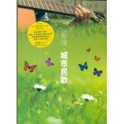 Listen To The Folklore Songs [6CD] (Hong Kong)