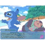Stitch! Ohana to Rhythm de Daibouken (Disney Celebration Series) (Japan)