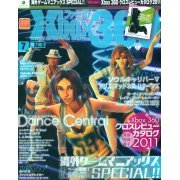Famitsu Xbox 360 [July 2011] (Japan)