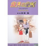 Only Yesterday [2-Disc Version] (Hong Kong)