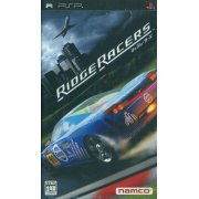 Ridge Racers (Japan)