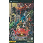 Vampire Chronicle: The Chaos Tower (Japan)
