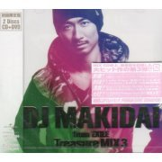 DJ Makidai From Exile Treasure Mix 3 [CD+DVD Limited Edition] (Japan)