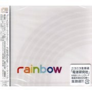 Animelo Summer Live 2011 - Rainbow [CD+DVD] (Japan)