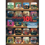 The Wynners 101 [6CD] (Hong Kong)