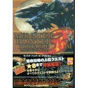 Monster Hunter Portable 3rd Official Guidebook (Japan)