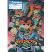 Inazuma Eleven: The Movie Saikyo Gundan Ogre Shurai [Limited Edition] (Japan)