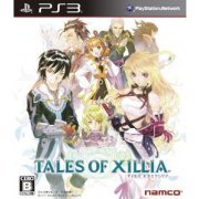 Tales of Xillia (Japan)