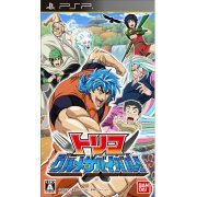 Toriko: Gourmet Survival (Japan)