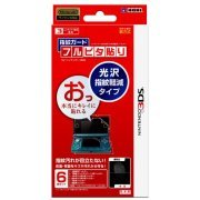 Fingerprint Relief Full System Protection Filter 3DS (Japan)