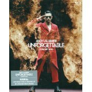Unforgettable Concert 2010 (Hong Kong)