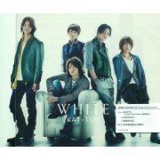 White [First Press Normal Edition] (Hong Kong)