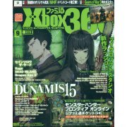 Famitsu Xbox 360 [September 2011] (Japan)