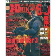 Famitsu Xbox 360 [October 2011] (Japan)