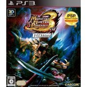 Monster Hunter Portable 3rd HD Ver. (Japan)
