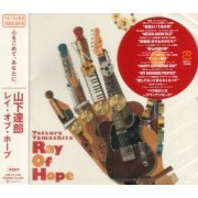 Ray Of Hope (Japan)