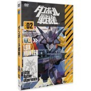 The Little Battlers / Danball Senki Vol.2 (Japan)