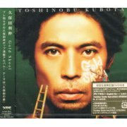 Gold Skool [CD+DVD Limited Edition] (Japan)