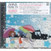 Zone Tribute - Kimiga Kuretamono [Limited Pressing] (Japan)
