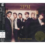 I'm Your Man [CD+Photo Book Limited Edition Type B] (Japan)