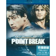 Point Break (Hong Kong)